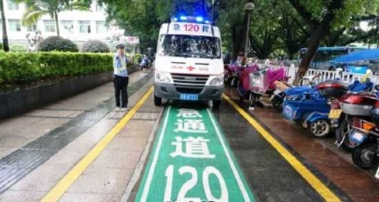 120-emergency-lane-03.jpg