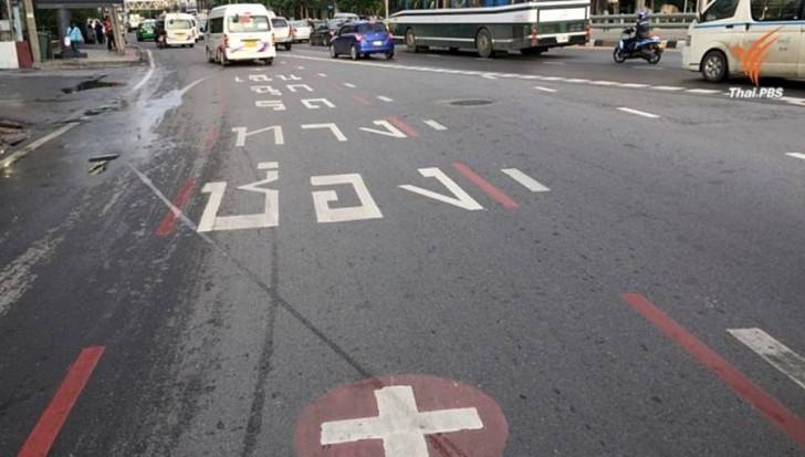 emergency-lane-wpcf_728x413.jpg
